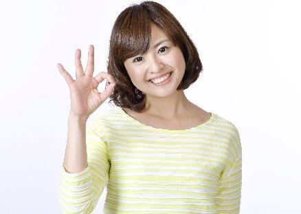 長津田でインプラント・審美のことなら「中村歯科クリニック」へ!白い歯を手に入れたい方におすすめ